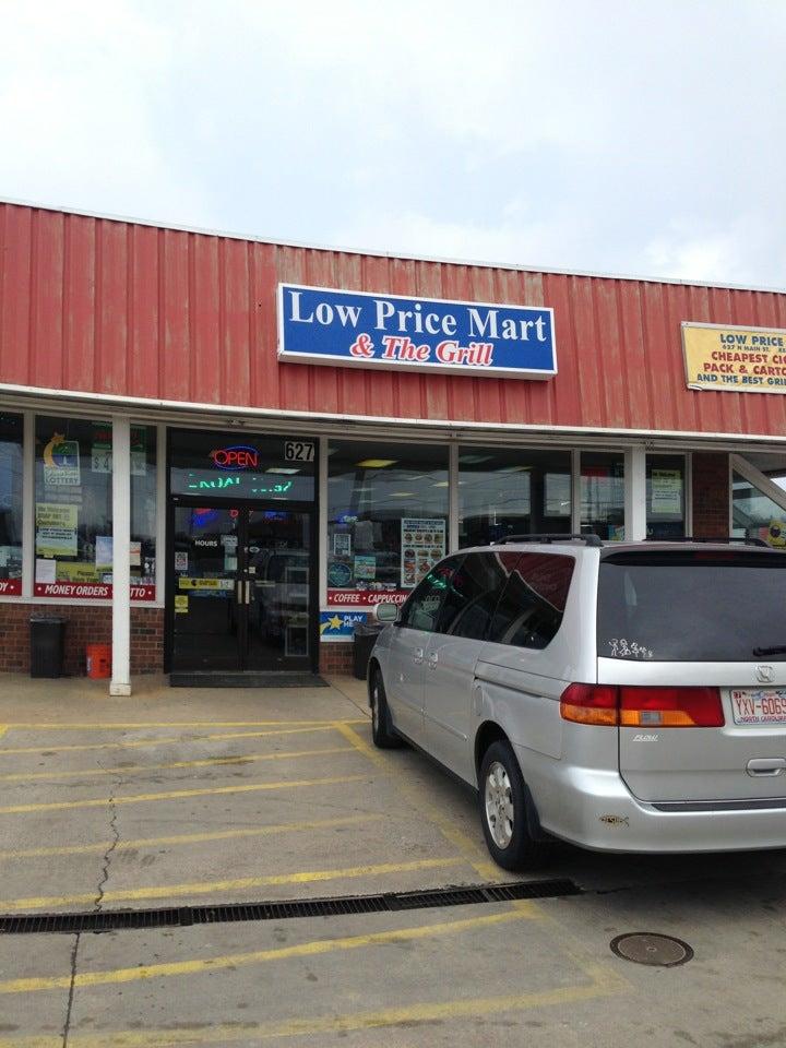 Low Price Mart,