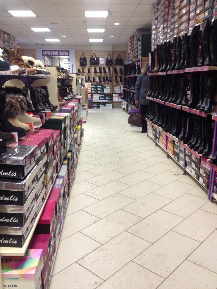 e1130257eb6590 ᐈ Магазины обуви на Новочеркасской - 34 адреса в рейтинге отзывов ...