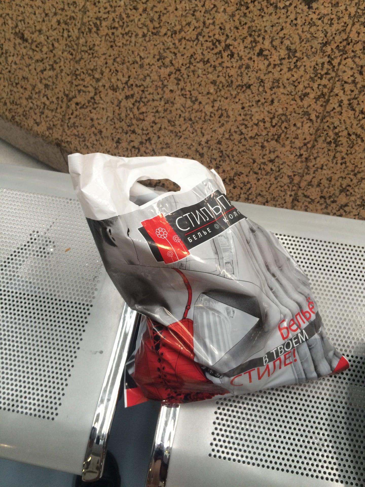 Стильпарк на Труде, отзывы и фото Магазинов нижнего белья Челябинска ... d11488918c4