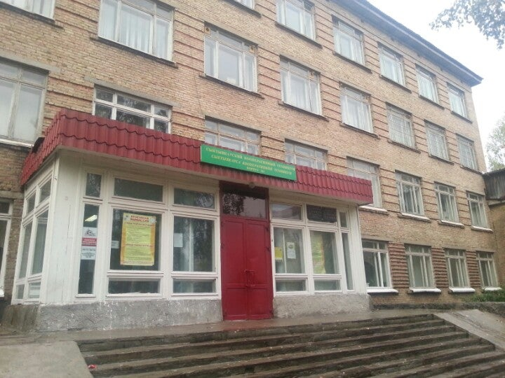 Сыктывкарский кооперативный техникум фото 1