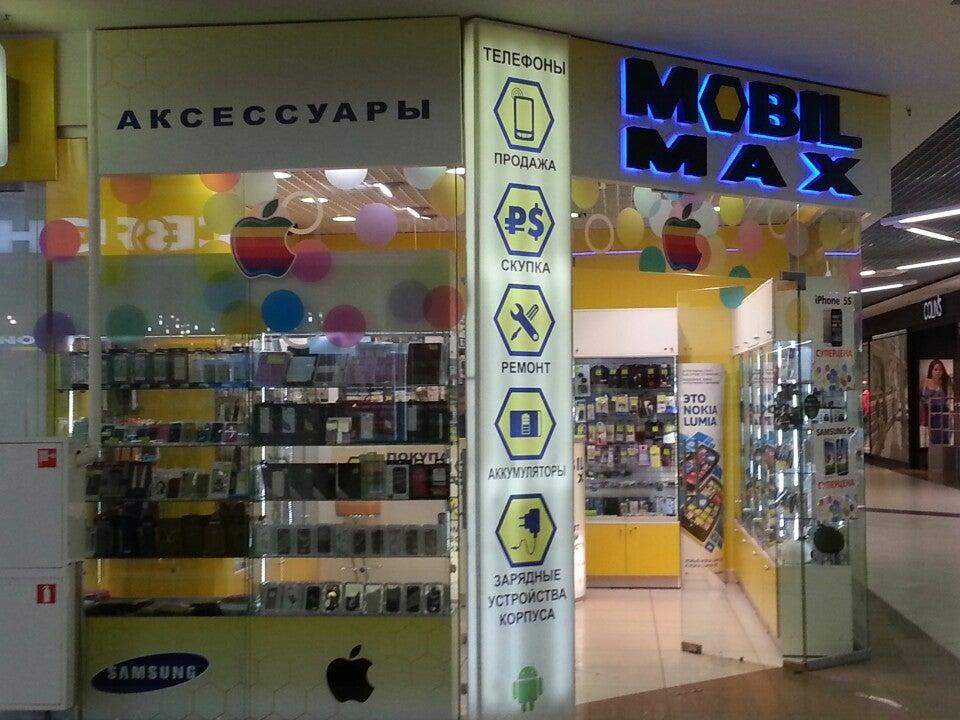 MOBIL MAX фото 2