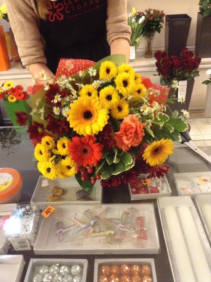 Доставки, цветы столицы цены минск