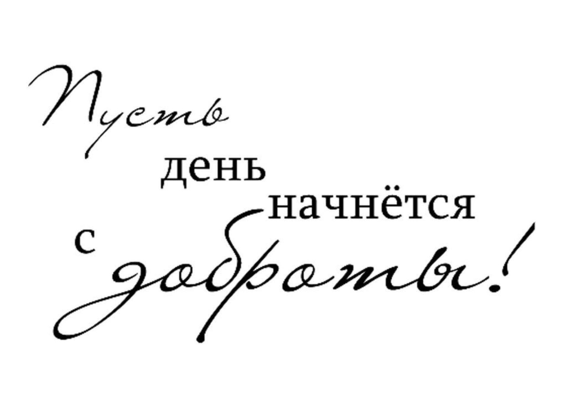 Подругой, надписи для открыток о души