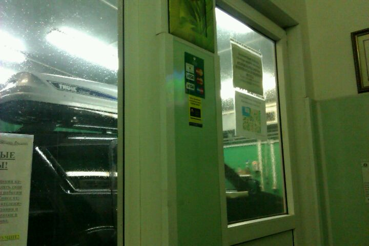 Зеленая волна фото 2