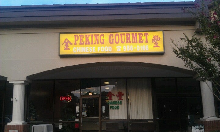 Peking Gourmet Chinese Restaurant,