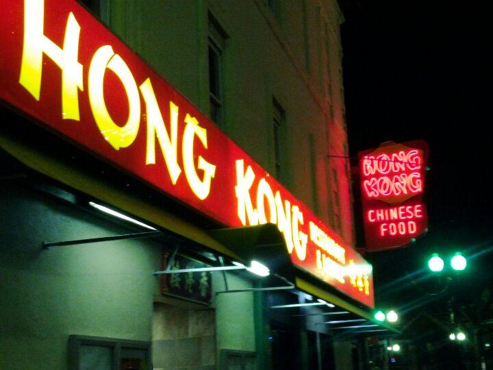 The Hong Kong Restaurant,bar,college,comedy club,frat boys,greasy spoon,karaoke,restaurant,scorpion bowl