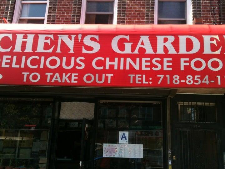 CHEN'S GARDEN,