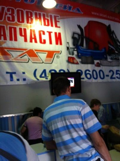год Популярные город владивосток автомагазин автотрейд воде (тонкие, нежные)
