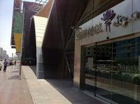 Al Reef Mall