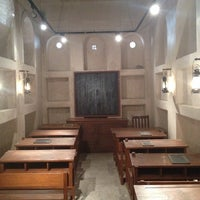 Al Ahmadiya School