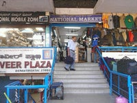 National Market