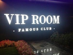 Vip Room Dubai