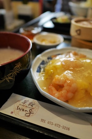 位于太秦・妙心寺・仁和寺的菜館Wong (太秦・妙心寺・仁和寺) | 京都