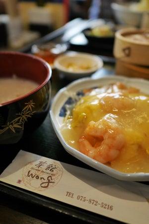 Uzumasa, Myoshinji, Ninna-ji's Saikan Wong (Uzumasa, Myoshinji, Ninna-ji)|Kyoto