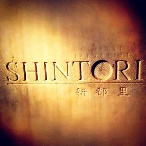 Shintori Null 2