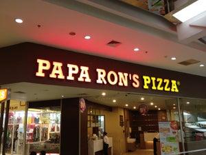 Papa Rons Pizza