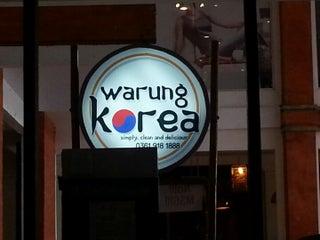 Warung Korea