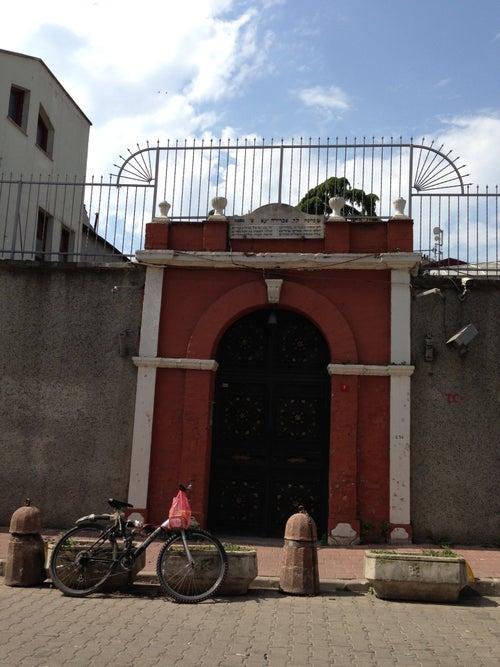 Synagoge Ahrida