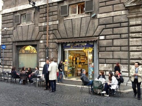 Sant'Eustachio Il Caffè_24