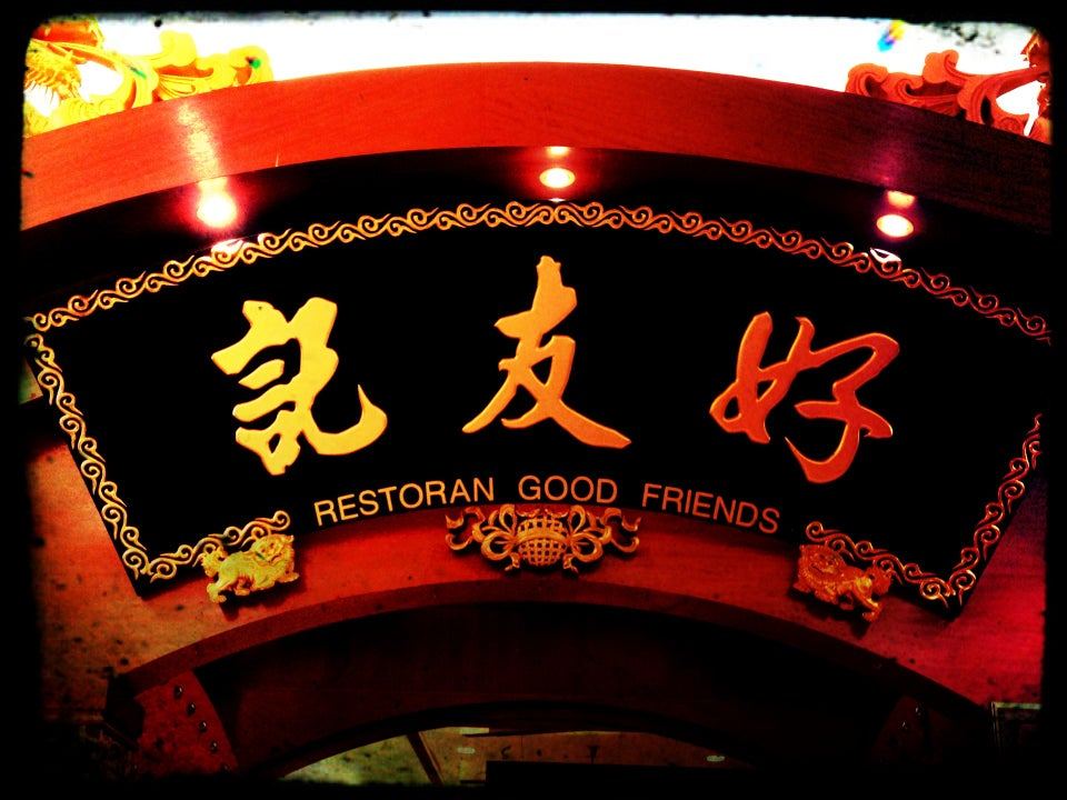 Good Friends Restaurant