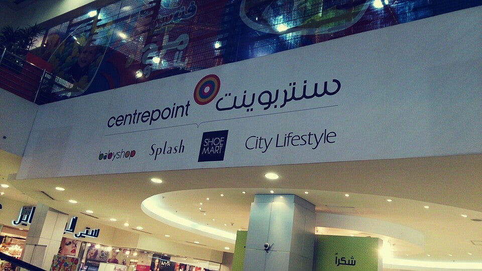 Al Asmakh Mall (centrepoint)