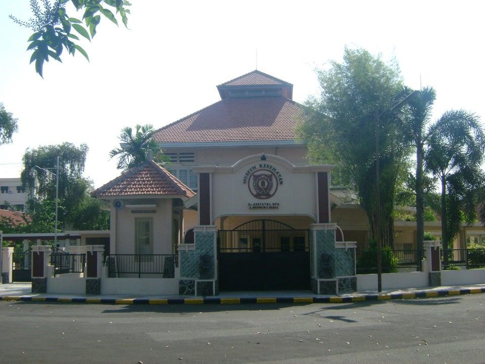 Museum Kesehatan Surabaya