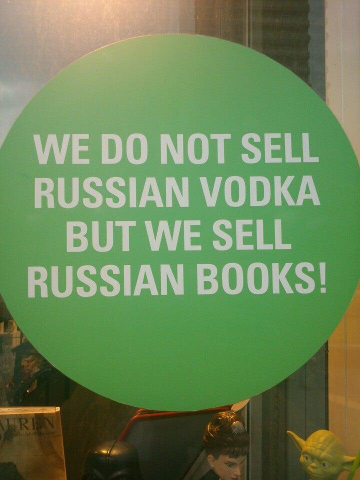 Книжный магазин Республика в ТЦ Весна, ул. Новый Арбат, 19 c41243a509c
