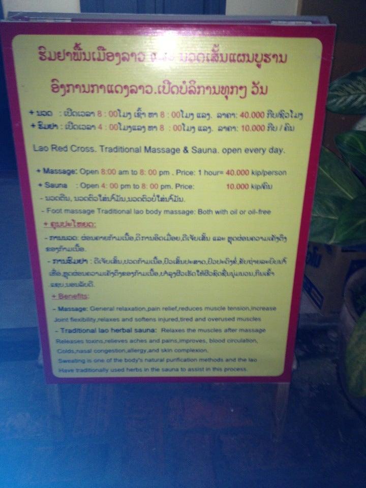 Lao Red Cross Sauna And Massage