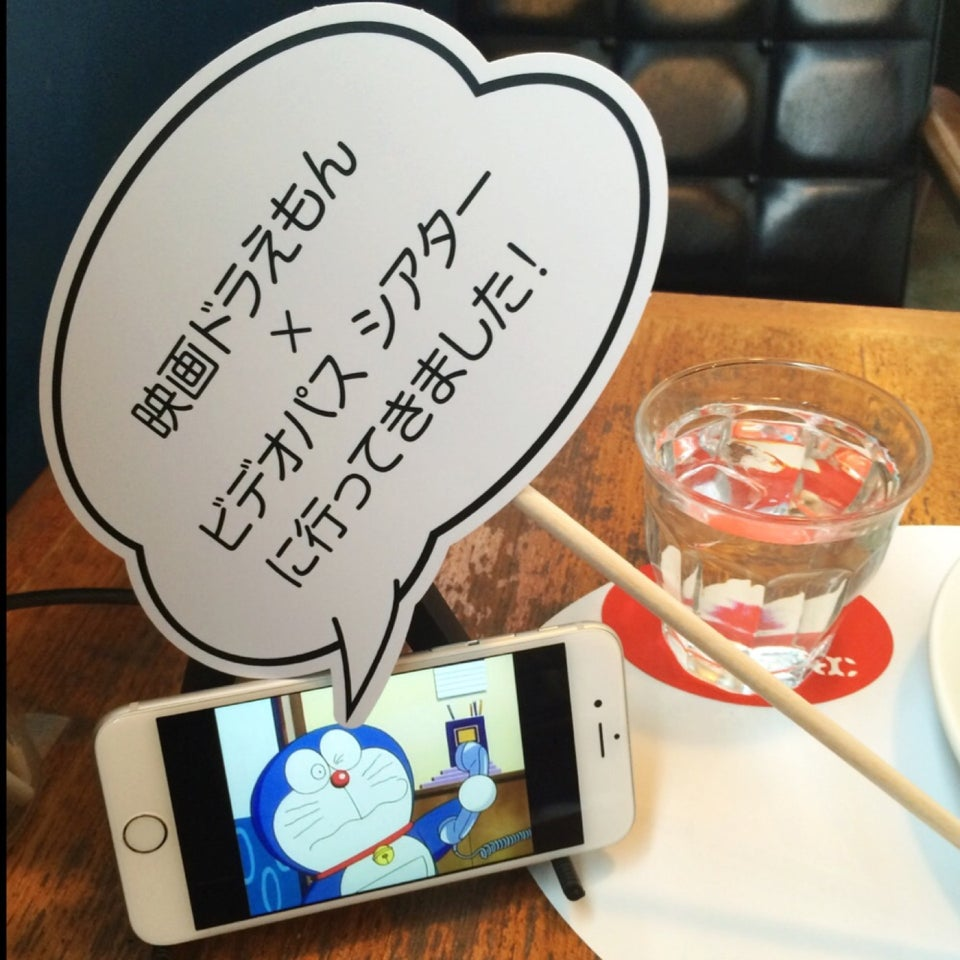 Photo of Tokyo Apartment Cafe