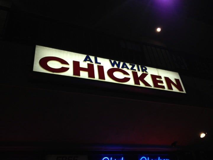 Al Wazir Chicken