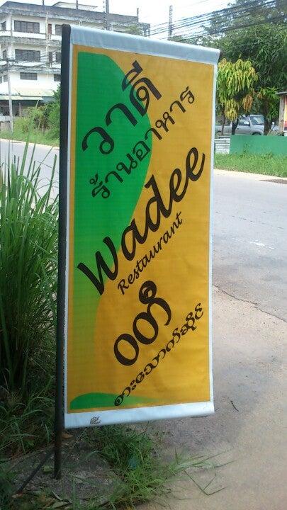 Wadee Restaurant