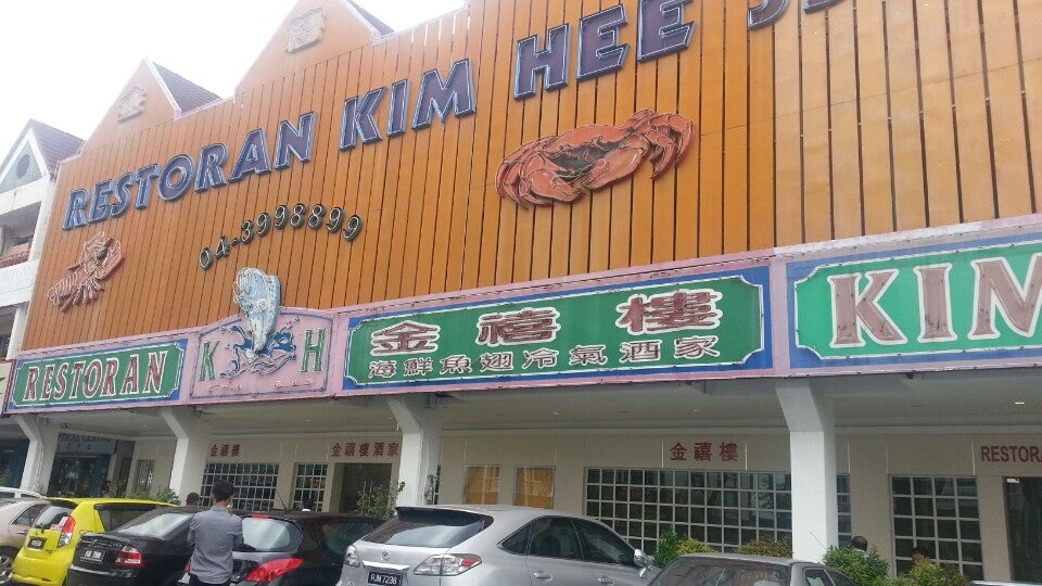 Kim Hee Restaurant