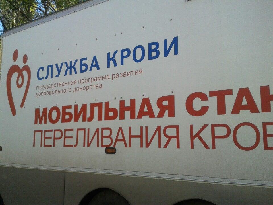 Первая городская поликлиника в архангельске официальный сайт