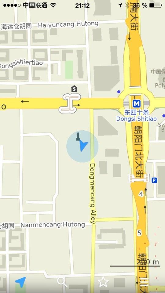 Подскажите где вкусно и недорого поесть в Пекине