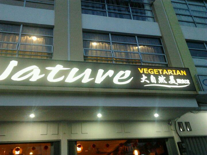 Nature Vegetarian Restaurant