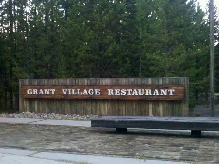 Grant Village Dining Room