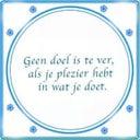 jur-van-dragt-19583354