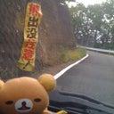 yuki-mochizuki-6516585