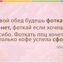 sergey-sergeev-19582366