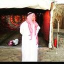 abdullah-91520572