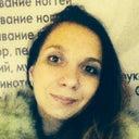 andrey-shepel-61657786