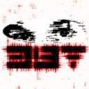 bas-westerman-5648922