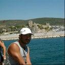 cemre-bayram-59572982