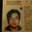 Keitaro Iwaki