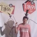 Theerayut Prajantang