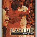 Castro Bistro