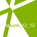 takumi_12_12