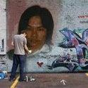 Alin Tjung