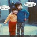 Jeong정 Jinhyun진현