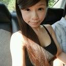Shanice Tan